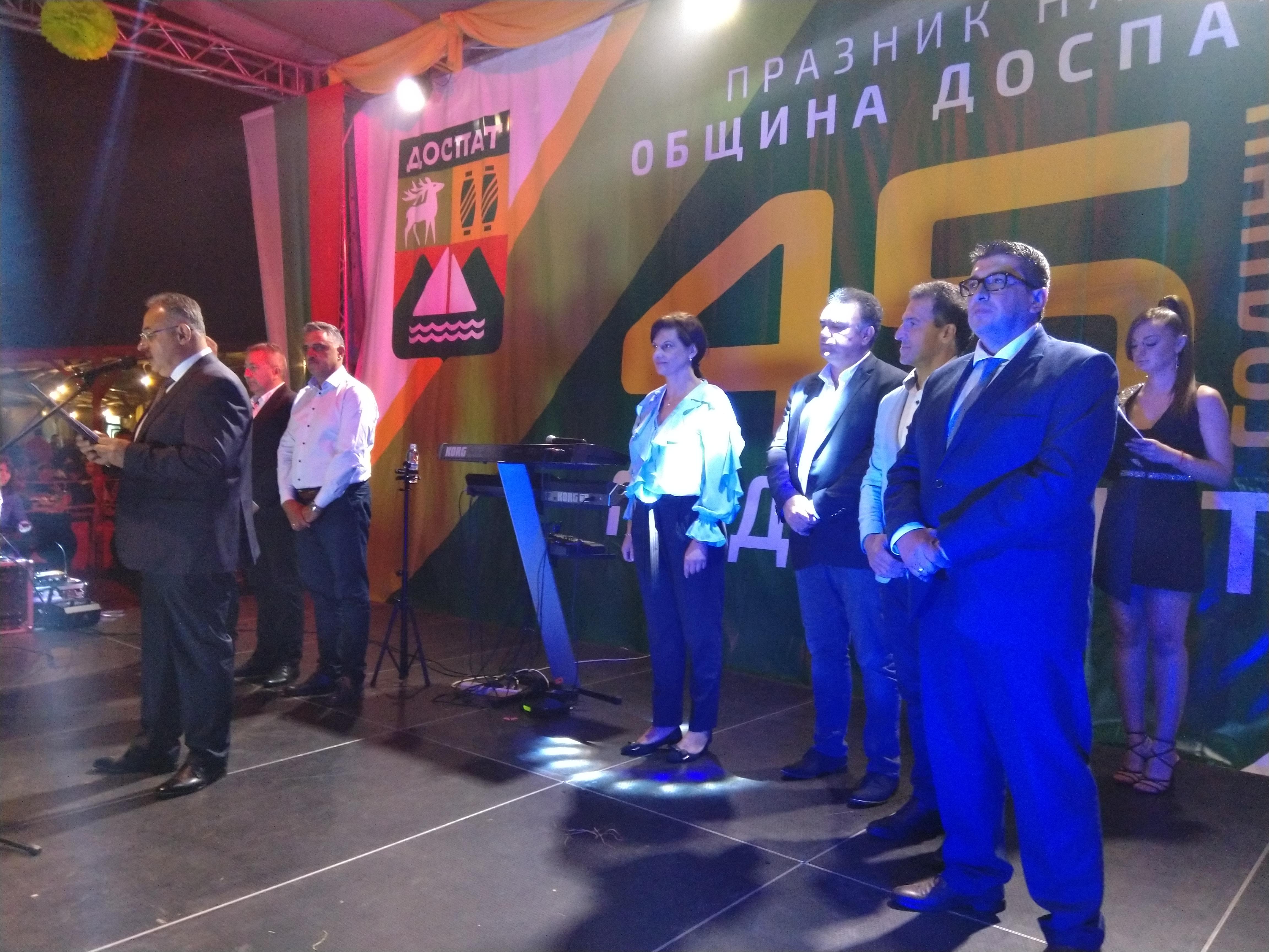 Областният управител на Област Смолян: Възхитен съм от чудесната организация на празника на община Доспат!