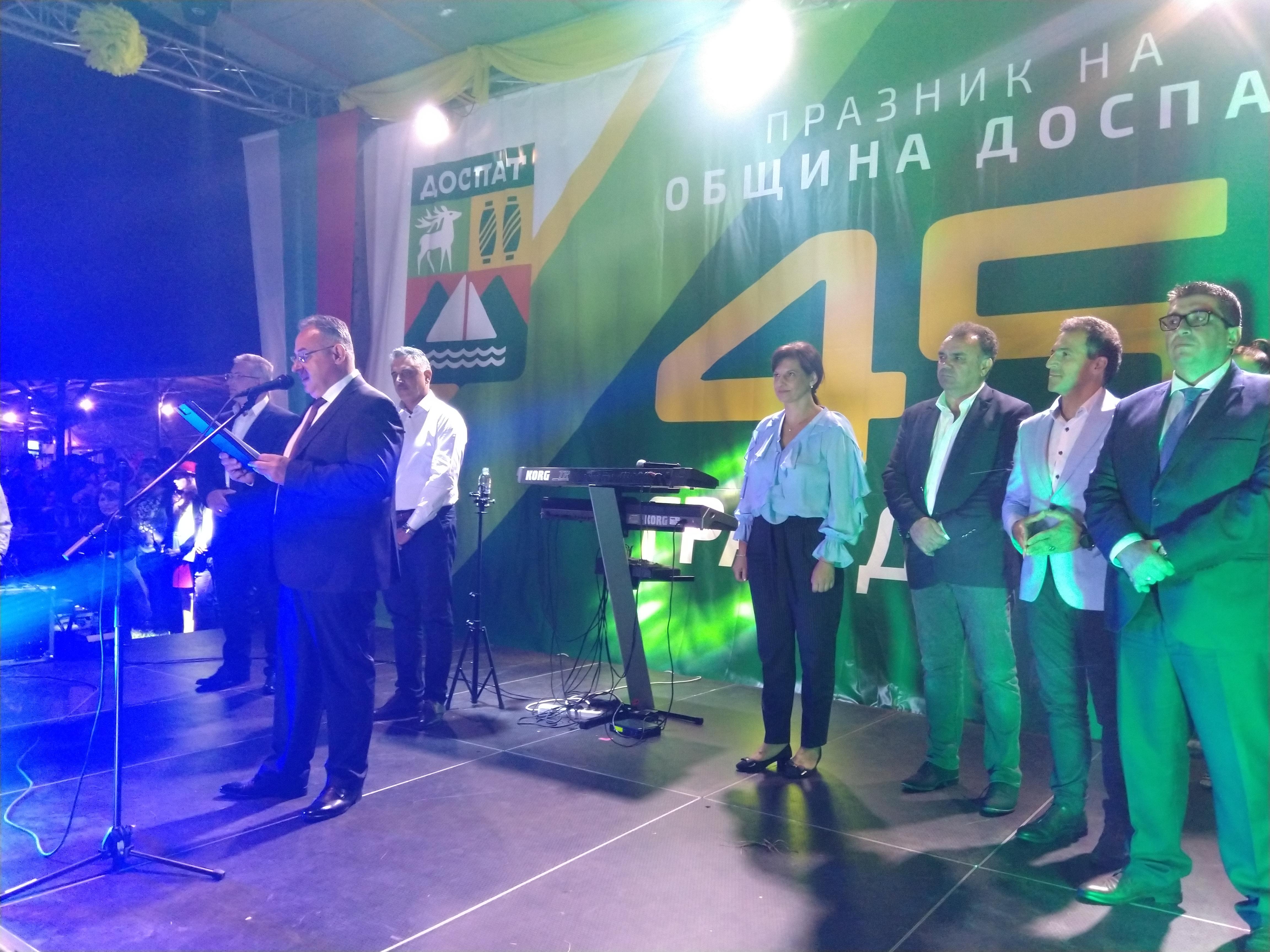 Д-р Дариткова: За мое голямо удовлетворение личния приоритет на кмета на Доспат е образованието и той го е показал през четирите години управление