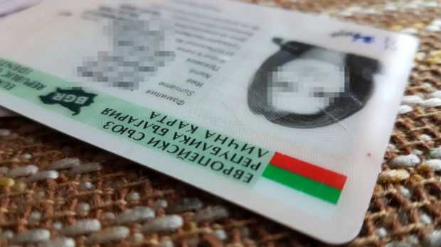 Започва кампания за предсрочно издаване на български лични документи за жителите на Община Доспат