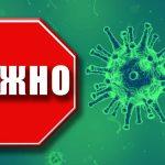 32 годишен е седмият с коронавирус за Смолянска област