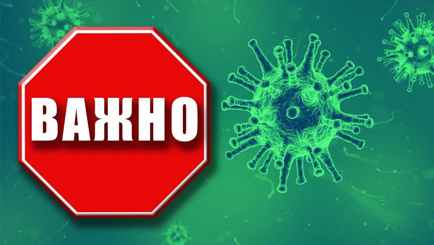 Здравният министър издаде заповед, с която отпадат част от мерките, въведени заради COVID-19
