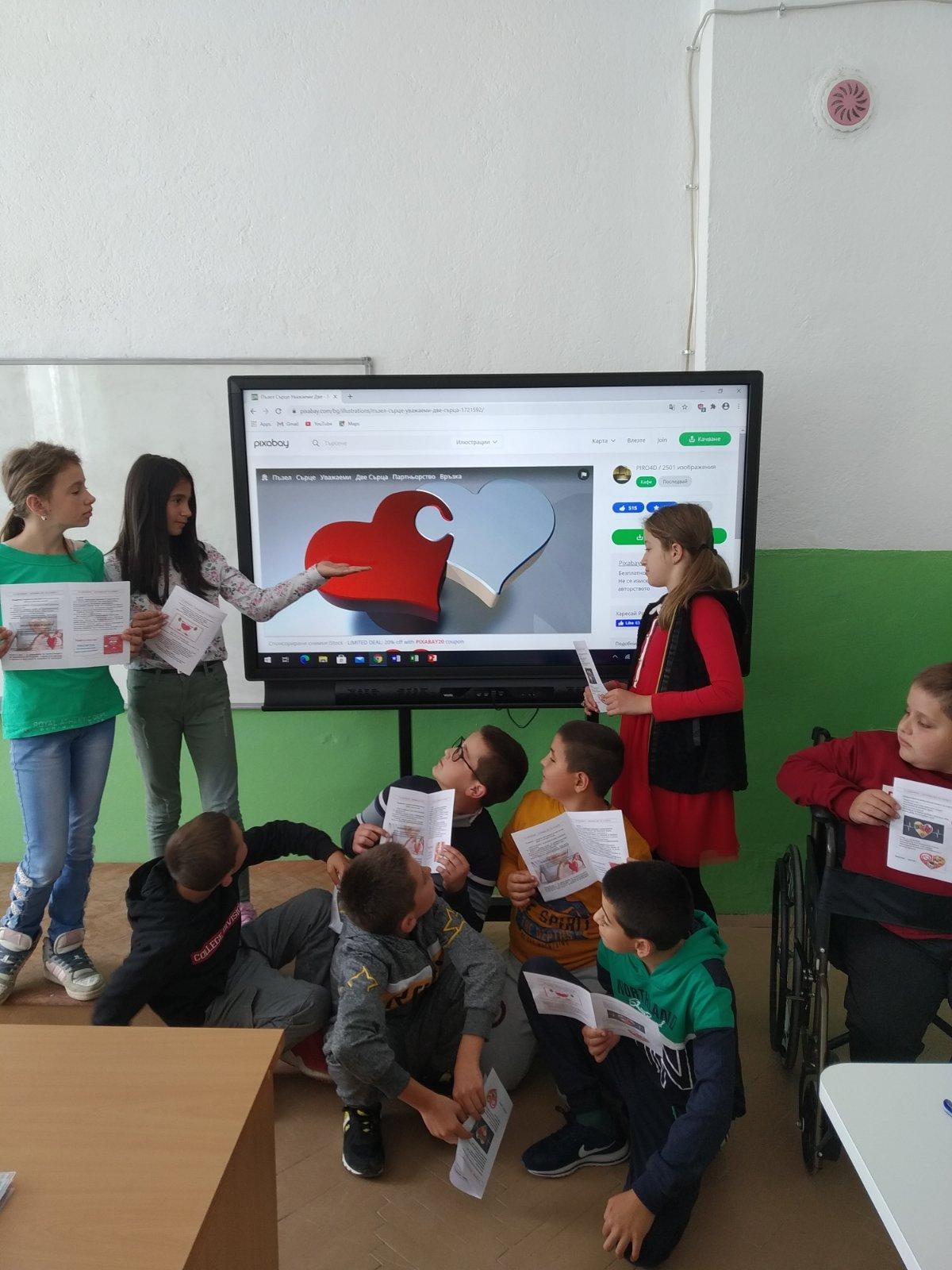 Заповед относно допустими присъствени занятия в училищата на територията на Община Доспат от 18.01.2021 година