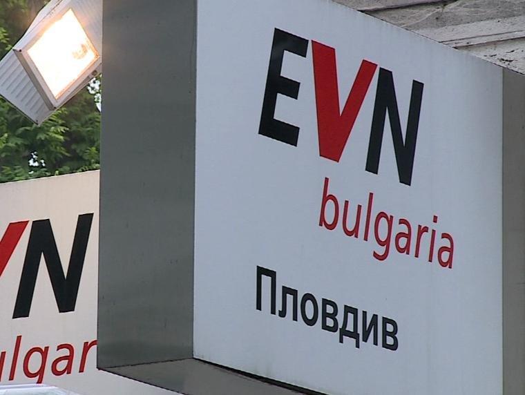 До края на месец март 2021 г. дружествата от групата на EVN България ще внесат в КЕВР заявленията си за утвърждаване на нови цени от 1 юли 2021 г.