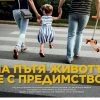 """""""Пътна полиция"""" - Смолян с призив към водачи и участници в движението по пътищата: """"Бъдете внимателни и отговорни на пътя!"""""""