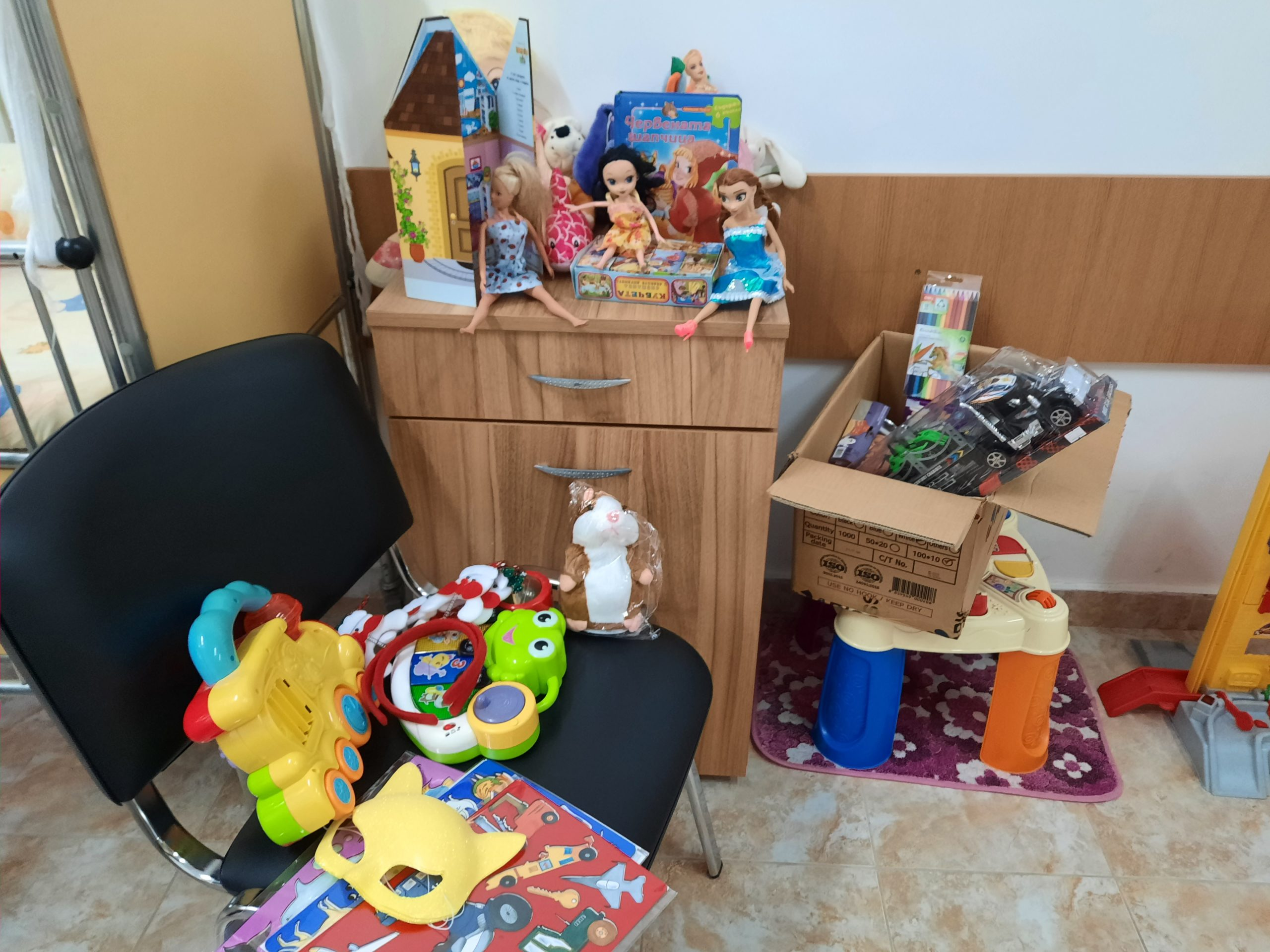 Дарение от детски играчки получи Смолянската болница