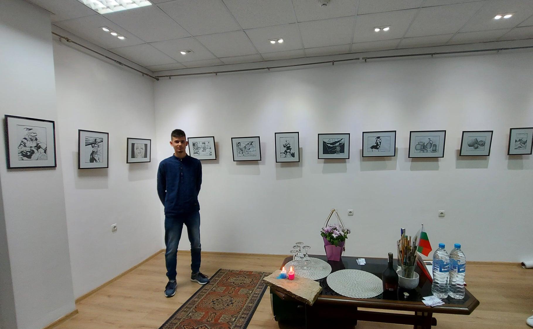 Десетокласникът Асен Бошнаков направи самостоятелна изложба в гр. Г. Делчев